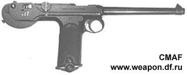 """Пистолет """"Парабеллум"""" Borh1"""