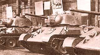 Фото 3 танки т 34 со штампованными