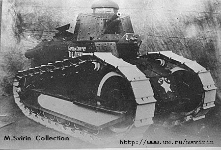 Soviet Tanks 1920 1991 Reference Book Part 1 M Svirin
