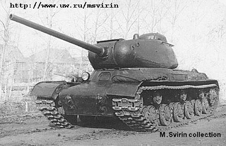 Немецкий танк крыса